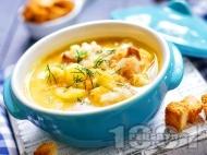 Картофена супа с крутони, копър и краве масло по селски